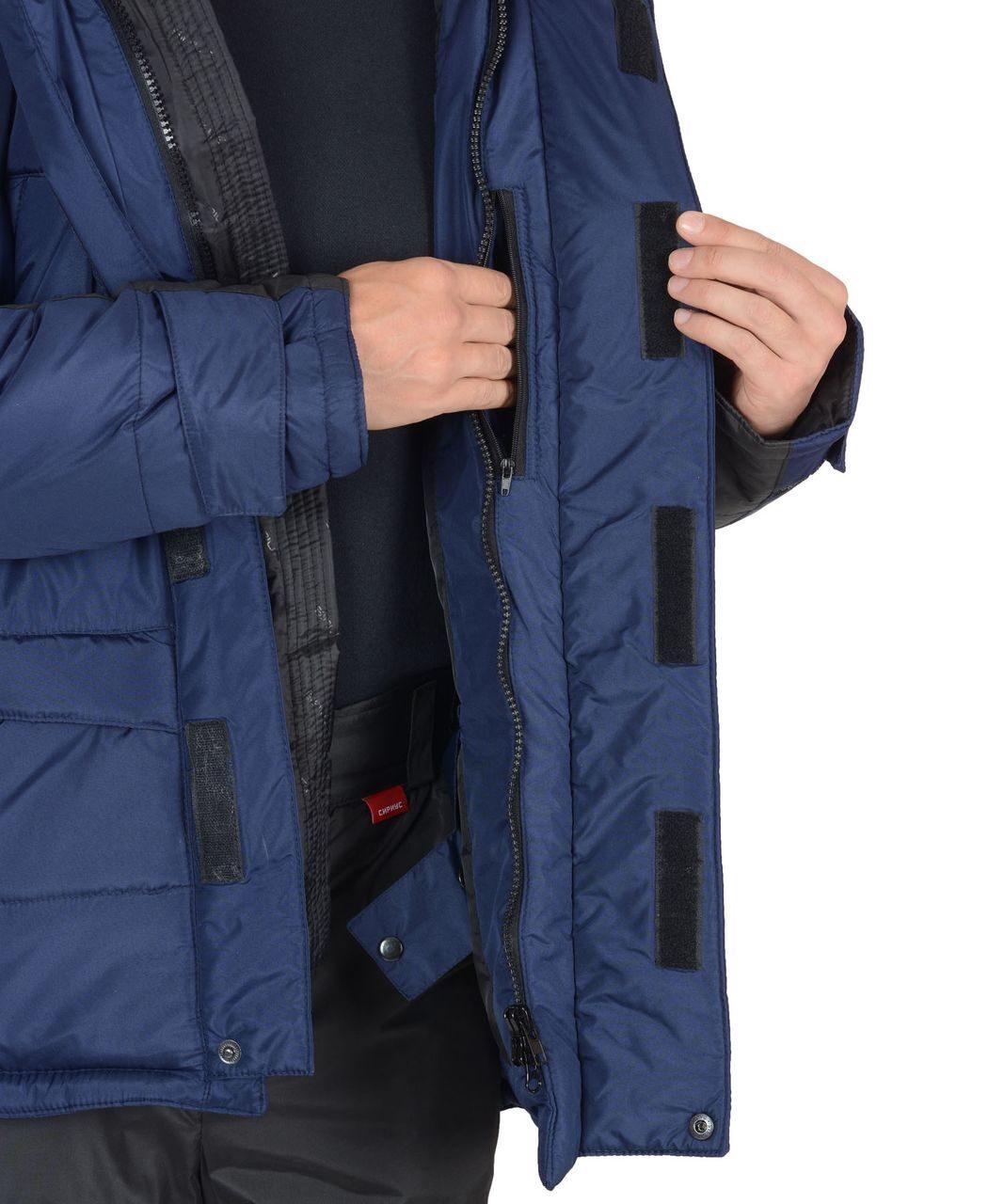 Куртки И Брюки Зимние С Доставкой