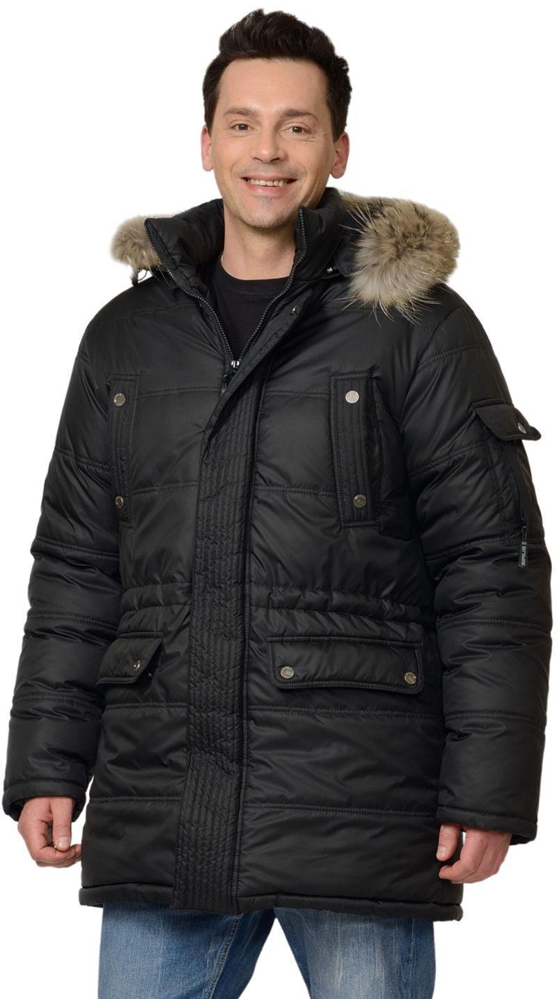 Остин Куртки