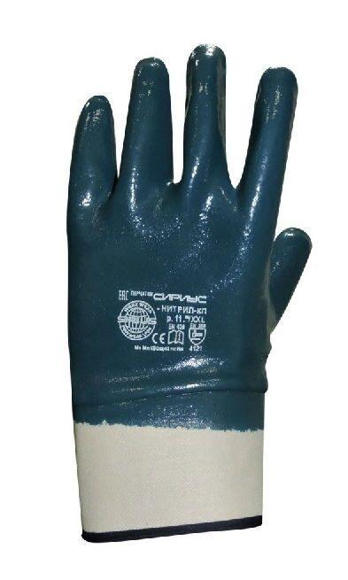 фото перчатки манжетами нитриловые с