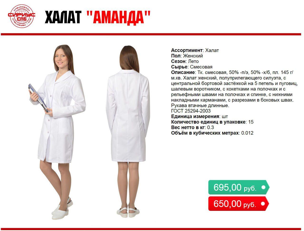 Интернет Магазин Гомель Одежда Женская С Доставкой